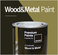 Wood&Metal Paint 우드&메탈용